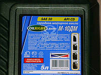 Масломоторное OIL RIGHT М10ДМ SAE 30 CD (Канистра 5л) 2508