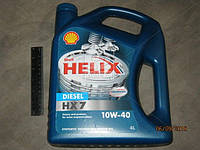Масломоторное SHELL Helix Diesel HX7 SAE 10W-40 CF (Канистра 4л) 10W-40 CF
