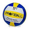 Мяч волейбольный Profiball MS 3159, разн. цвета