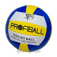 Мяч волейбольный Profiball MS 3159, разн. цвета, фото 1