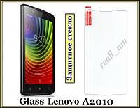 Защитное закаленное стекло для смартфона Lenovo A2010