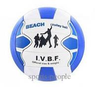 Мяч волейбольный Beach Volleyball, I.V.B.F., разн. цвета, фото 1