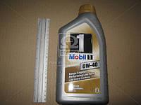 Масломоторное Mobil1 0W-40 API SN/CF ACEA A3/B3 (Канистра 1л) 0w40