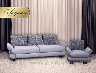 """Комплект м'яких меблів """"Версаль"""" (диван + крісло)"""