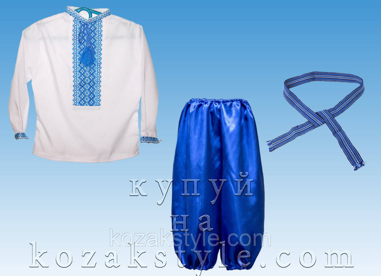 Костюм український для хлопчика синій ( з 1 по 4 роки)  продажа ... a9953df375ac2
