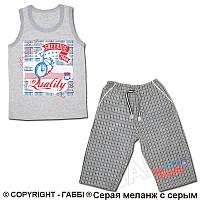 Детский костюм для мальчика *Велоспорт* р.122