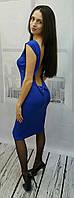Вечернее синее платье с открытой спиной (арт. 198139457)