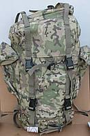 Боевой рюкзак мультикам BW KAMPFRUCKSACK, MFH, 65 литер