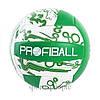 Мяч волейбольный Profiball MS 3184, разн. цвета