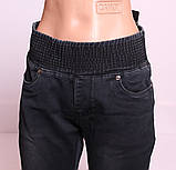 Жіночі джинси Z. X. Y (Код: 11), фото 5