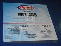 Масло гидравлическое Агринол МГЕ-46В (Бочка 180кг) МГЕ-46В