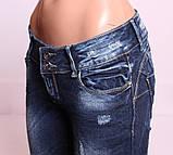 Женские джинсы Dromedar размер 30 (Код: 227), фото 5