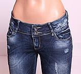 Женские джинсы Dromedar размер 30 (Код: 227), фото 4