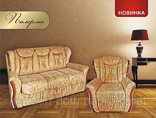 """Комплект м'яких меблів """"Палермо"""" (диван + крісло)"""