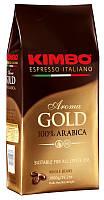 Кофе зерновой Kimbo Aroma Gold