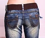 Женские джинсы Dromedar (Код: 1435), фото 9