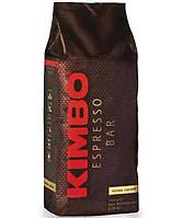 Кофе в зернах Kimbo Extra Cream
