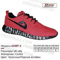 Кроссовки мужские Veer Demax сетка Roshe Run размеры 41-46