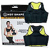 Цветной топ Hot Shapers для тренировок (майка Топ Хот Шейперс)
