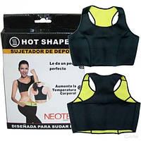 Цветной топ Hot Shapers для тренировок (майка Топ Хот Шейперс), фото 1