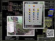 Я5429, РУСМ5429 реверсивный  ящик управления  тремя электродвигателями, фото 3