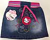 """Детская джинсовая юбка на девочку """"Китти"""". 9 мес-2 года. Джинс. Оптом."""