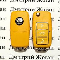 Корпус выкидного ключа для Daewoo Leganza, Matiz, Lanos (Дэу Ланос, Леганза, Матиз) 3 - кнопки