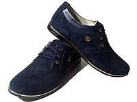 Туфли женские комфорт натуральная замша синие на шнуровке (14)