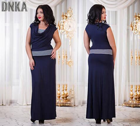 Синее платье больших размеров, фото 2