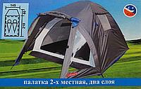 Палатка туристическая COLEMAN 3006 2-х местная (Польша)