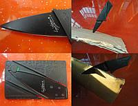 Нож Кредитка - Визитка Card Sharp