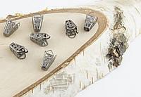 Конус под темное серебро 16Х11 мм 10 штук(товар при заказе от 500грн)