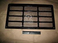 Решетка нижняя (производитель МТЗ) 80-8401020-Б