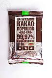 Какао,100 г.