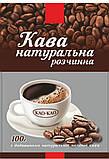 Кофе растворимый, 100 г.