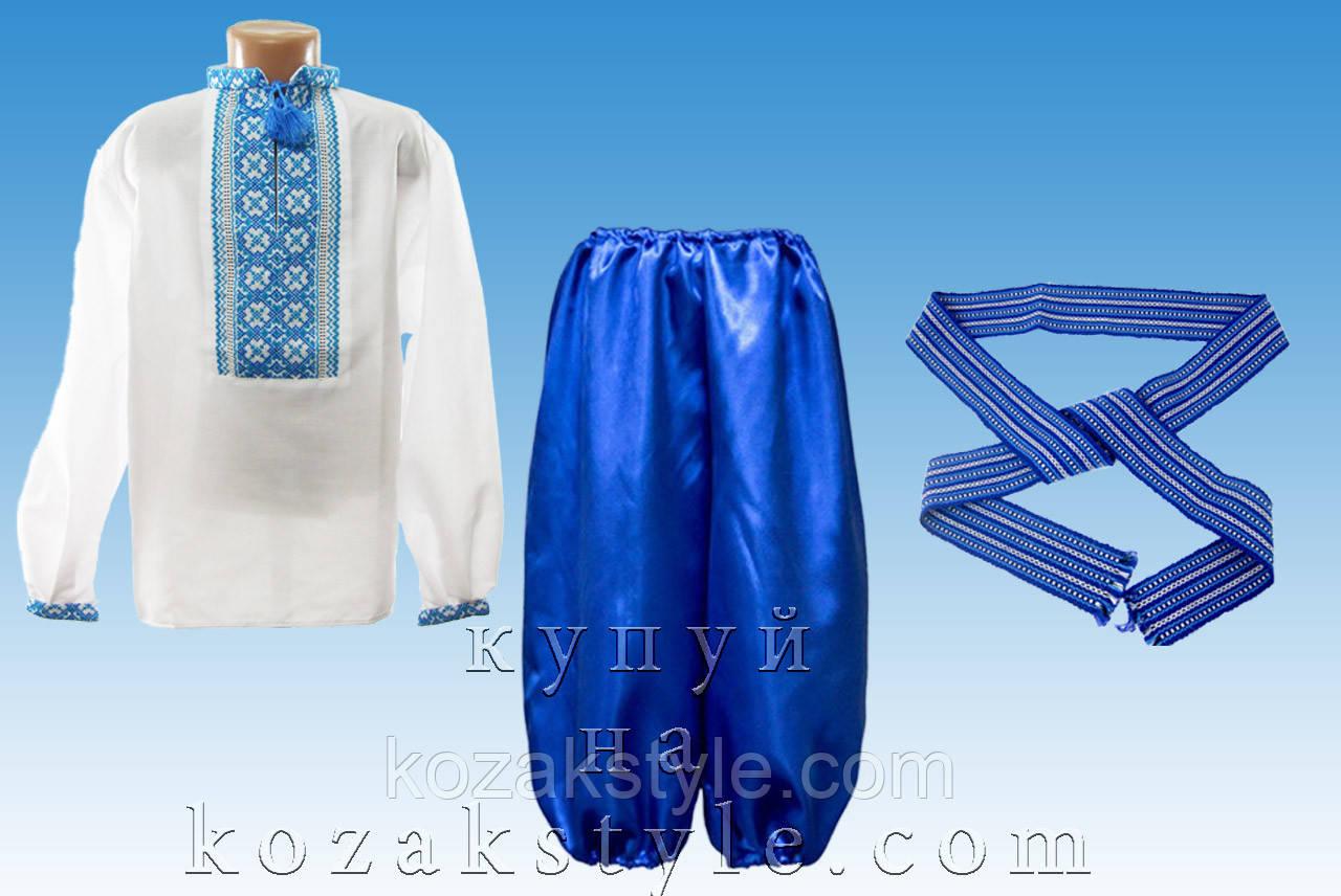 Костюм український для хлопчика синій ( від 5 по 8 років). (Вишиванка ручної  ... fe61f43107f8e