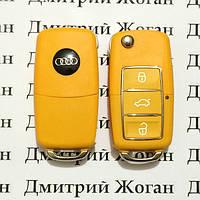 Корпус выкидного автоключа для Audi (Ауди), 3 кнопки, лезвие HU66, HU49