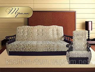 """Комплект мягкой мебели """"Тральк"""" (диван + 2 кресла)"""