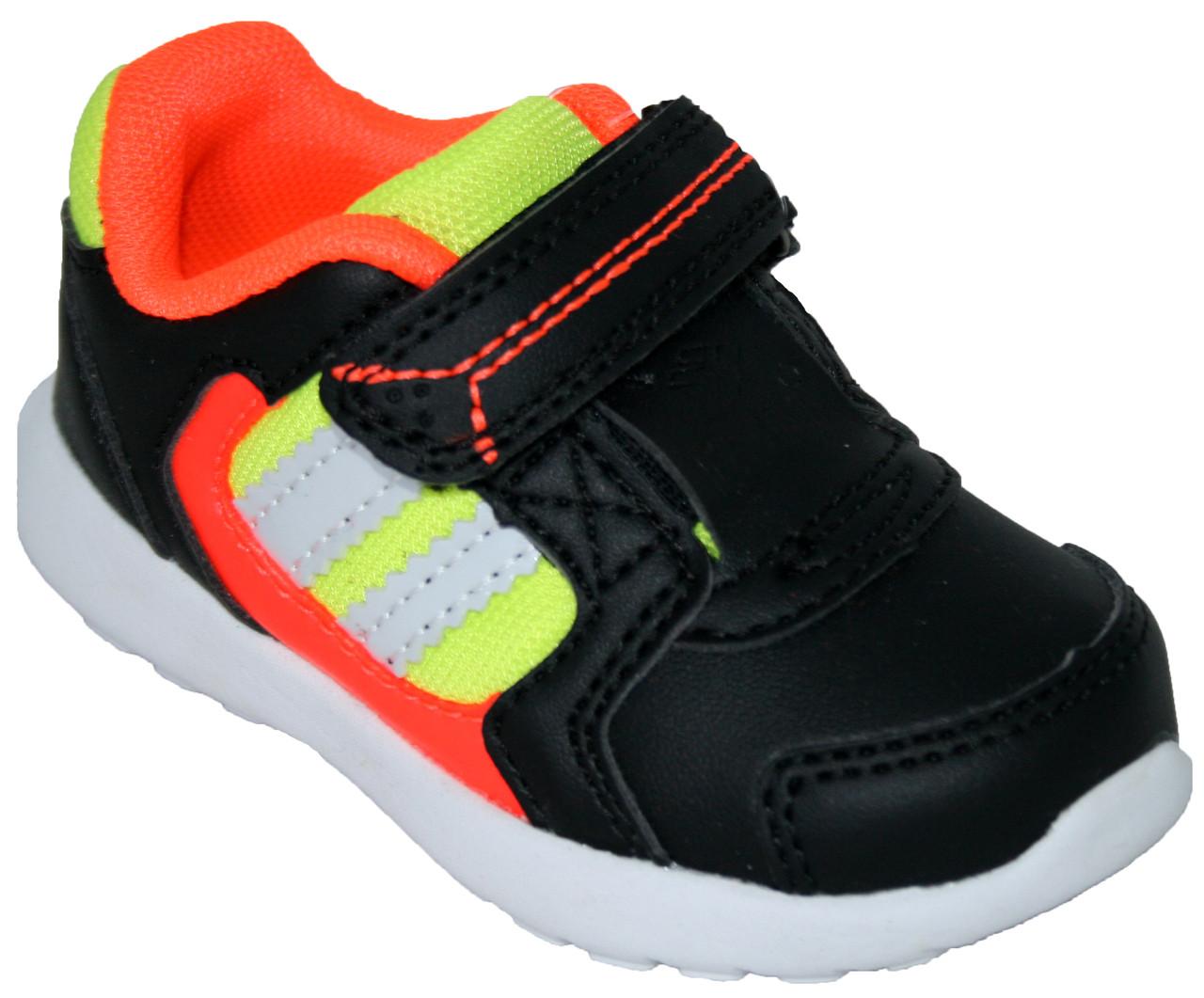 Дитячі кросівки для хлопчика AX Boxing Польща розміри 21-26