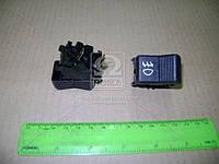 Выключатель противо - туманная фары МТЗ клавишный (производитель Россия) ВК-343.01.03