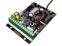 Автономная gsm сигнализация OKO-U2