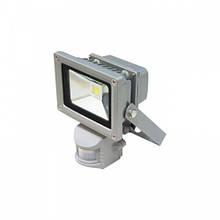 Прожектор LED 10W 6400К с датчиком движения серый
