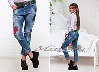 Джинсы женские модные с гипюром