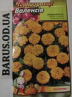 Семена цветов Бархатцы Валенсия низкорослые 0,5 г