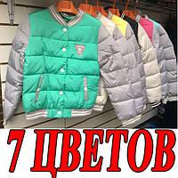 Яркая Куртка-Американка с серыми рукавами Значок Кленовый Лист!
