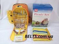 Набор для сервировки на природе Picnic Set YX-802 на 2-4 персоны (набор для пикника Пикник Сет 802
