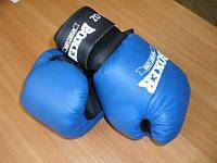 Перчатки боксерские (материал - КОЖА), фото 1