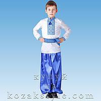 Костюм український для хлопчика синій ( від 9 по 11 років).(Вишиванка ручної роботи)
