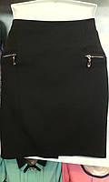 Женская строгая юбка с замочками по бокам