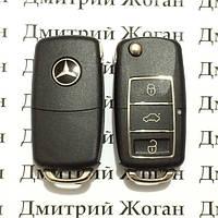 Корпус ключа для MERCEDES VITO, SPRINTER  (Мерседес Вито, Спринтер) C, E, S class, 3 кнопки, лезвие на выбор